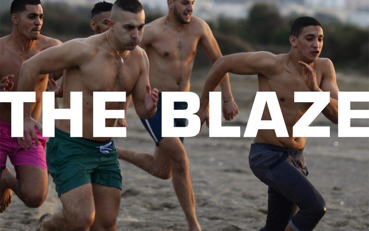 The Blaze – Territory EP
